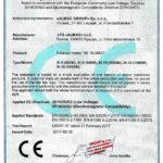 СЕ сертиф. АЛМАК - 2017
