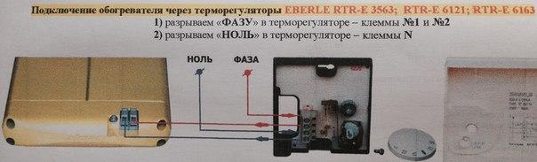 ЭЛЕКТРОСХЕМА 51
