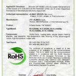 RoHS сертиф. АЛМАК - 2017